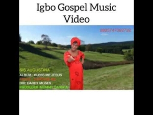 Video: Maraji – Igbo Gospel Music